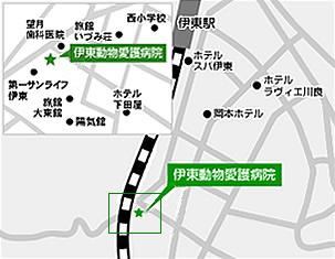 本院:伊東動物愛護病院地図