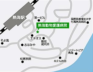 分院:熱海動物愛護病院地図